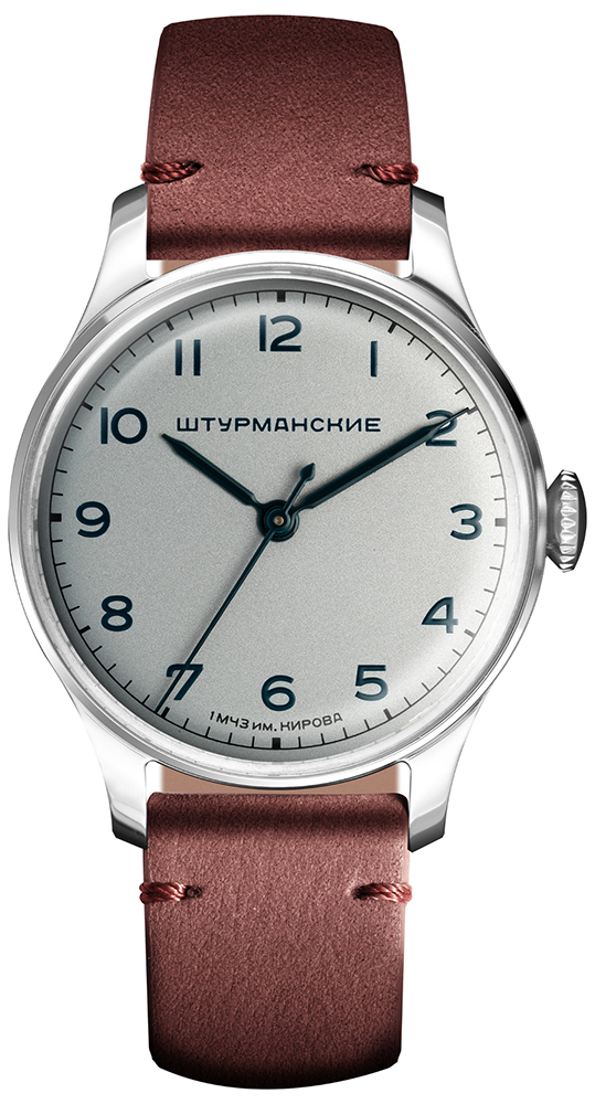Sturmanskie 2609-3751483 BRS - zegarek męski