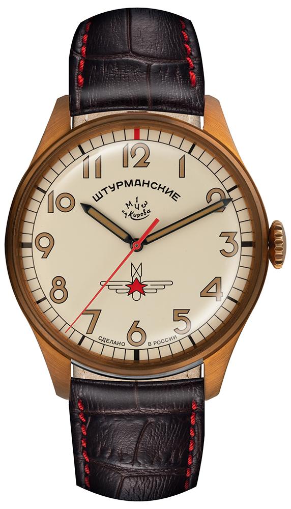 Sturmanskie 2609-3768202 - zegarek męski