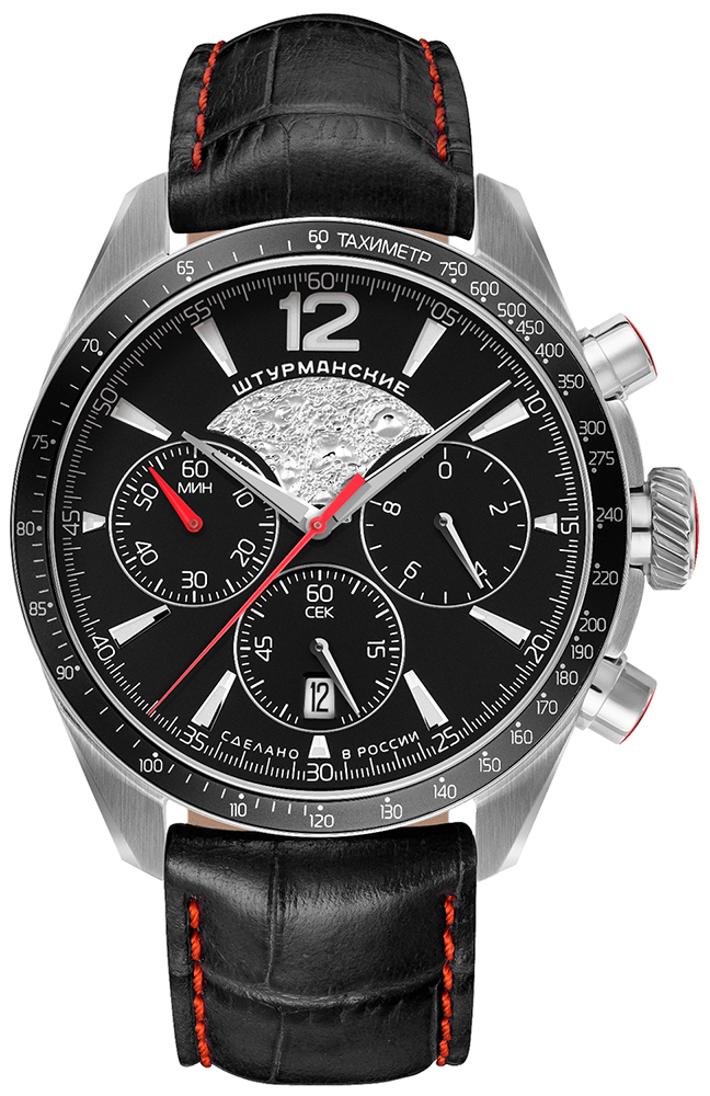 Sturmanskie 6S20-4785407 - zegarek męski