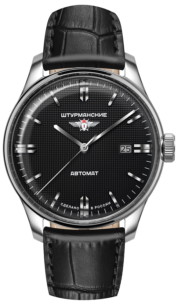 Sturmanskie 9015-1271633 - zegarek męski