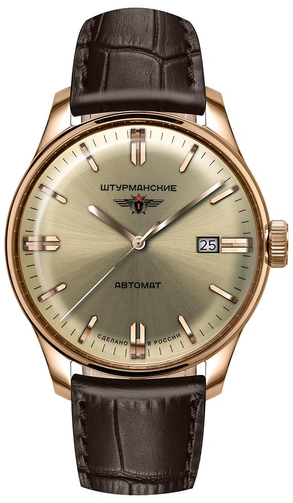 Sturmanskie 9015-1279164 - zegarek męski