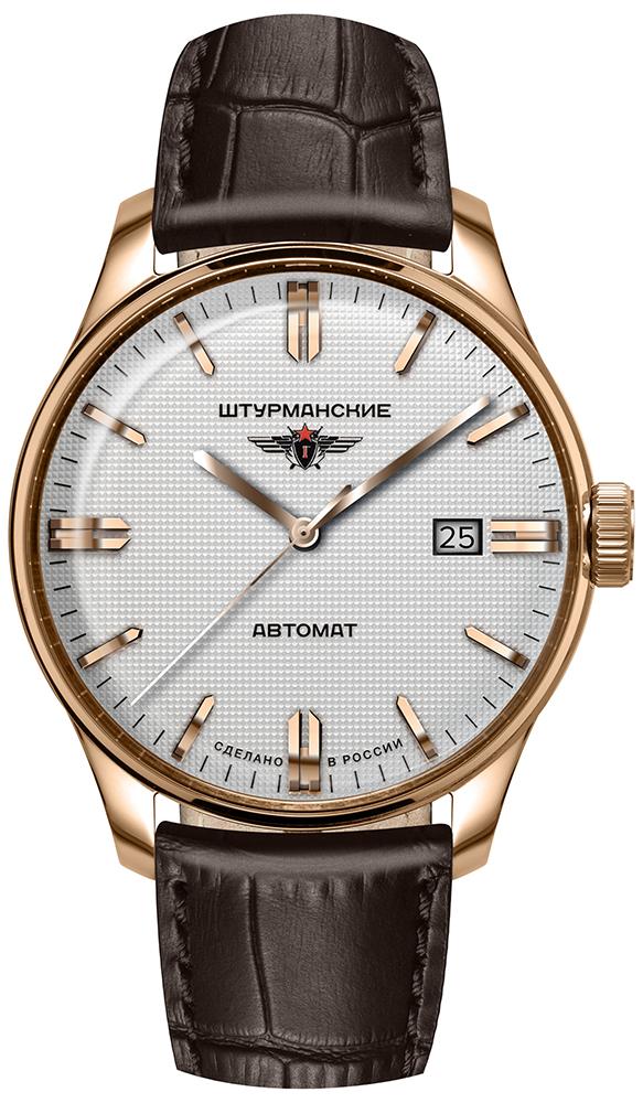 Sturmanskie 9015-1279600 - zegarek męski