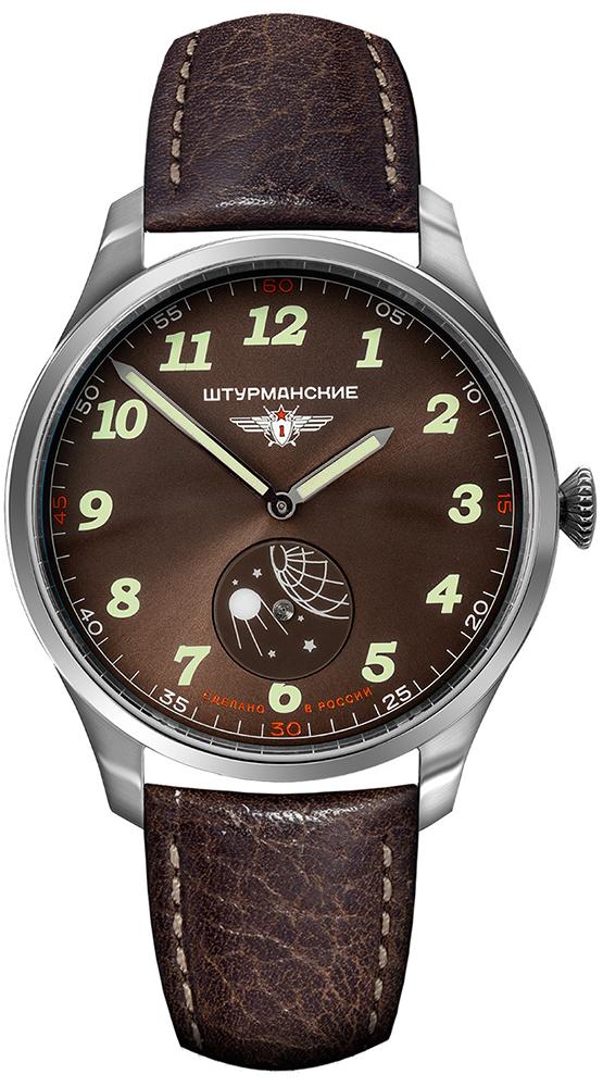 Sturmanskie VD78-6811420 - zegarek męski