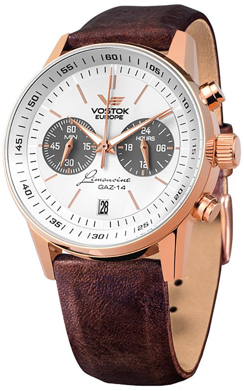 Vostok Europe VK64-560B600 - zegarek męski