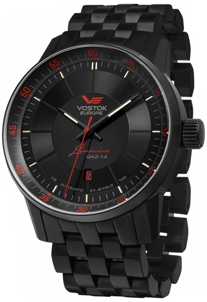 Vostok Europe NH35A-5654140B - zegarek męski