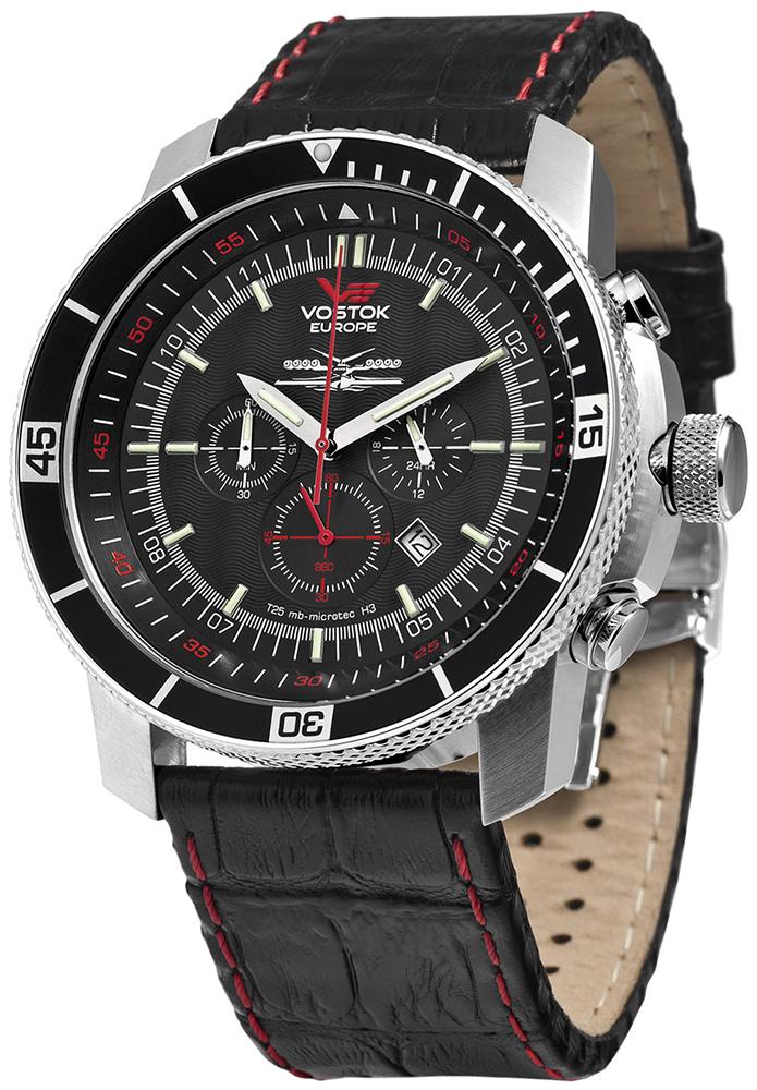 Vostok Europe OS2B-5465160 - zegarek męski