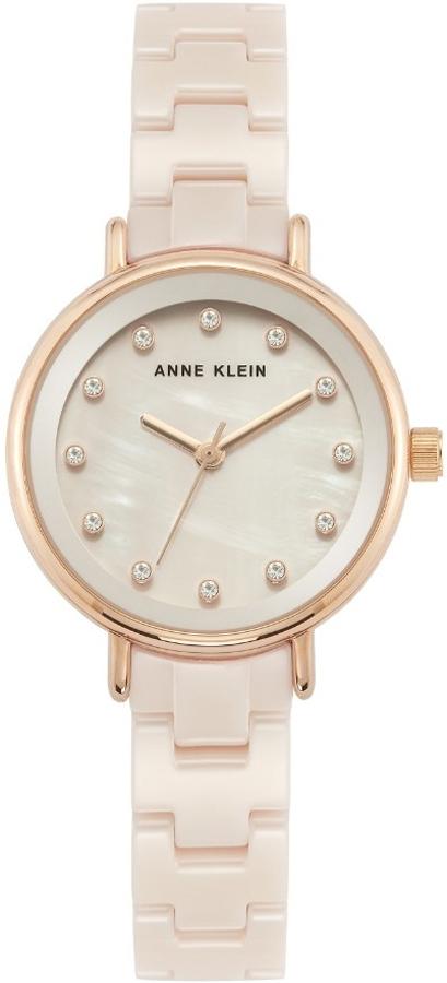 Anne Klein AK-3312LPRG - zegarek damski