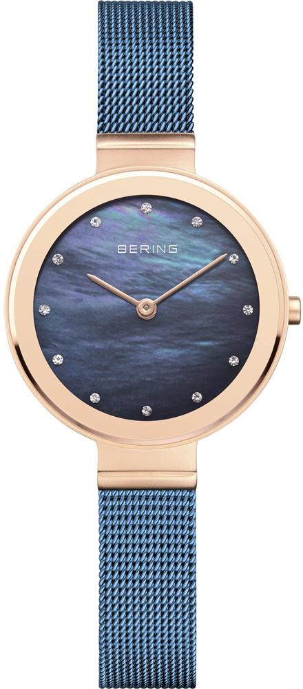 Bering 10128-368 - zegarek damski