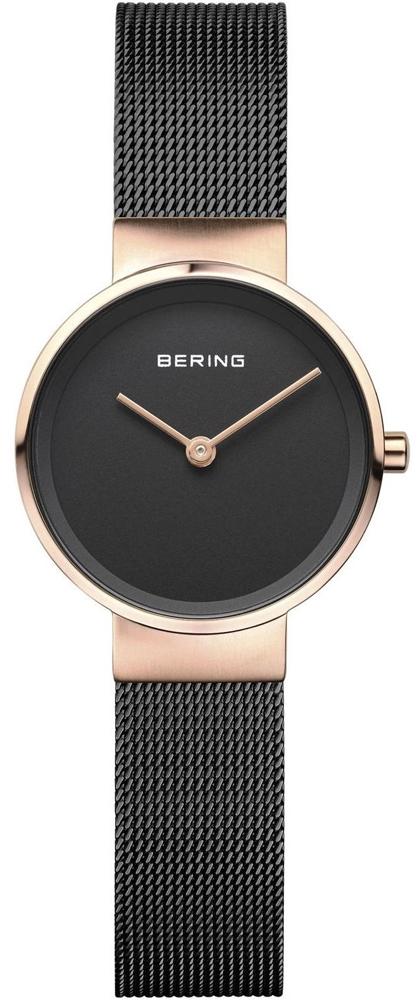 Bering 14526-166 - zegarek damski