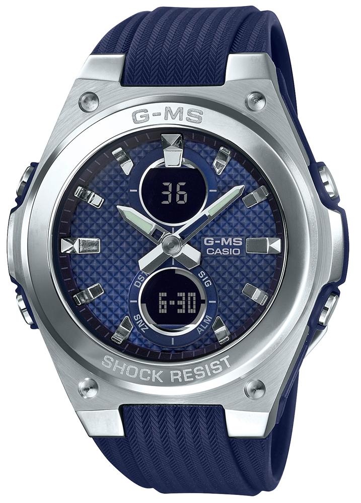 Baby-G MSG-C100-2AER - zegarek damski