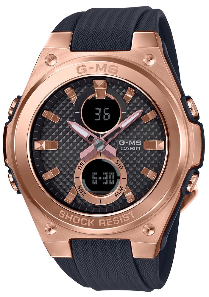 Baby-G MSG-C100G-1AER - zegarek damski