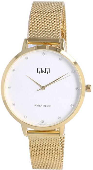 QQ QB57-031 - zegarek damski
