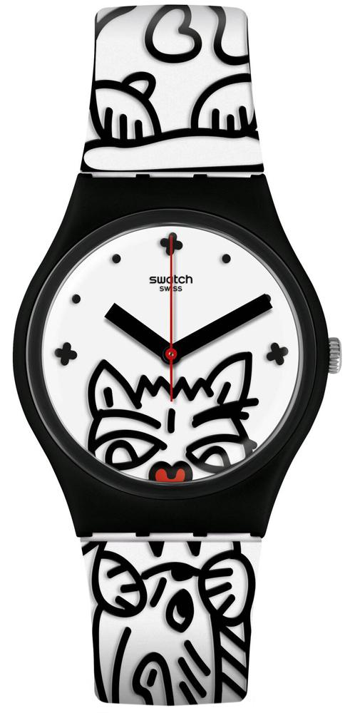 Swatch GB322 - zegarek damski
