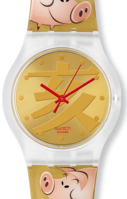 Swatch SUJK119-STD - zegarek dla dziewczynki