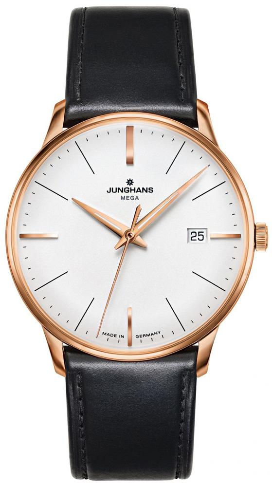 Junghans 58/7800.00 - zegarek męski