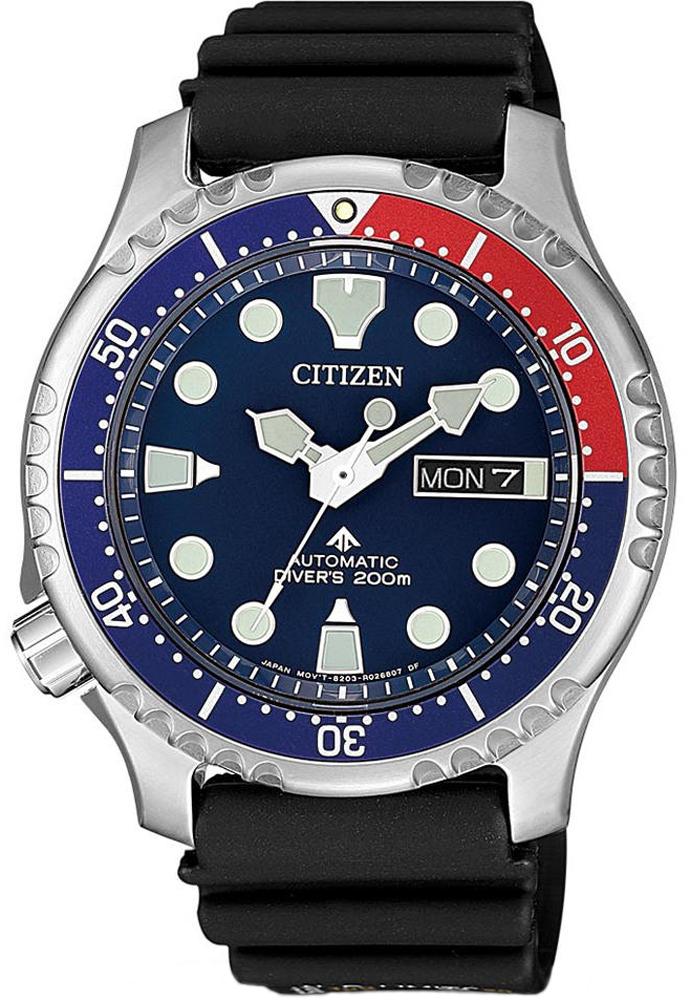 Citizen NY0086-16LE - zegarek męski