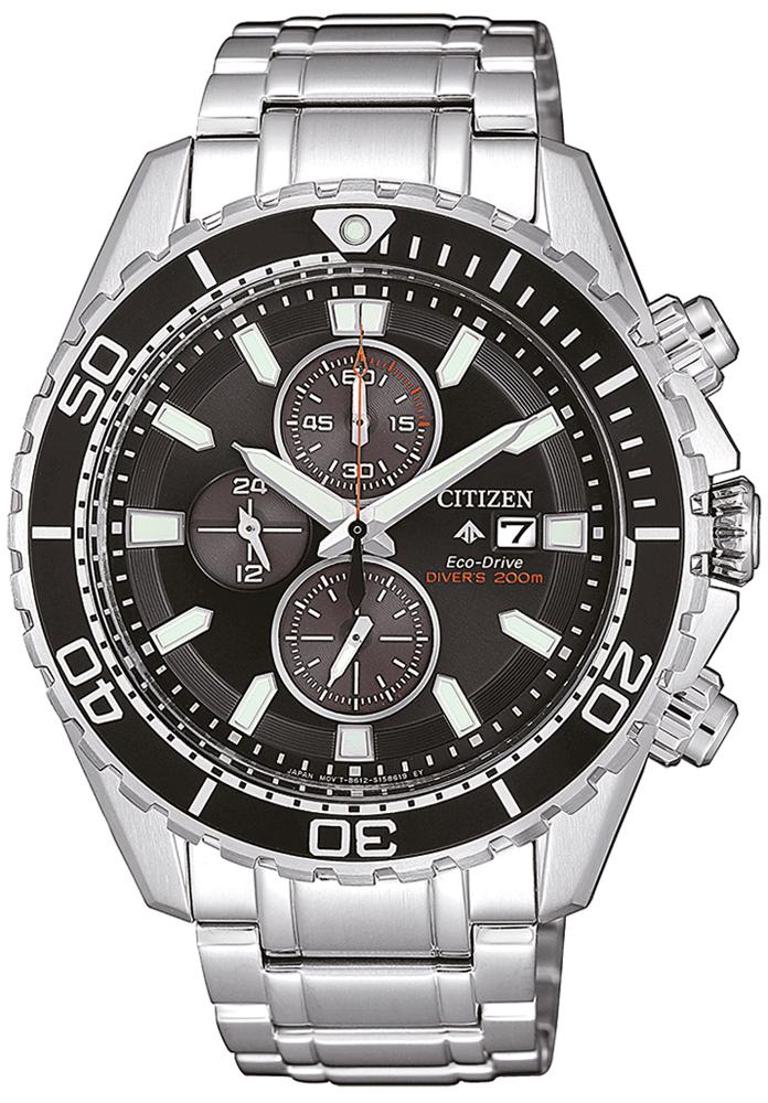 Citizen CA0711-80H - zegarek męski