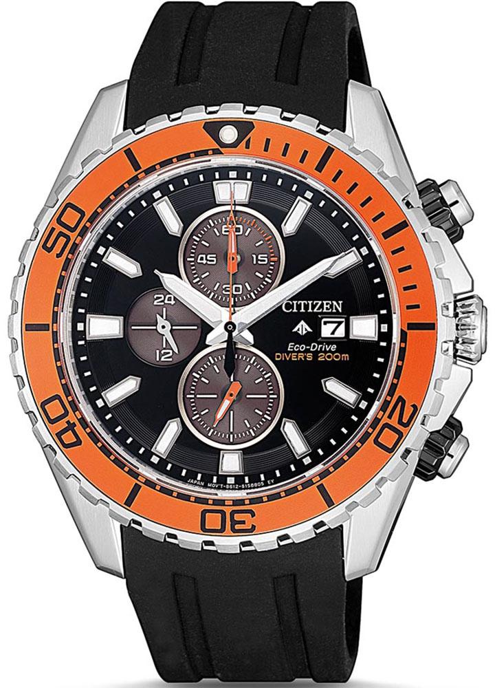 Citizen CA0718-13E - zegarek męski