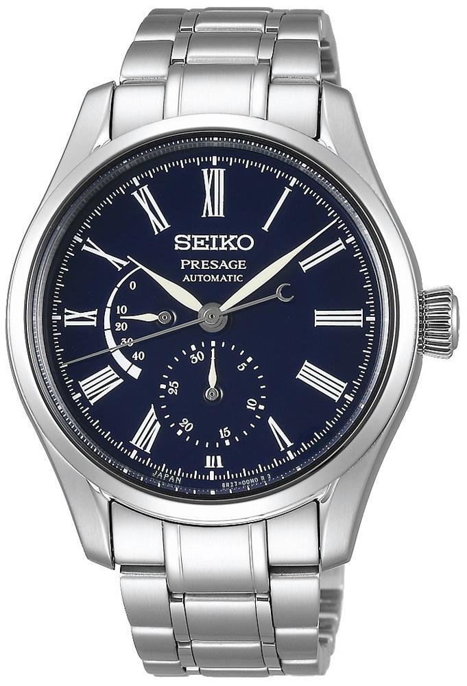 Seiko SPB091J1 - zegarek męski