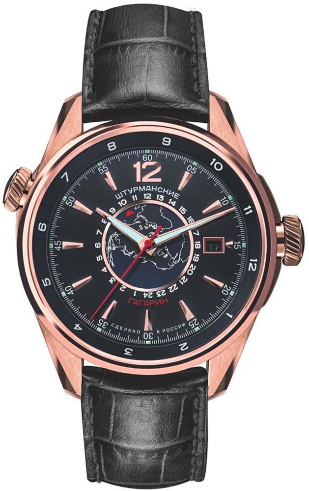 Sturmanskie 2432-4579794 - zegarek męski