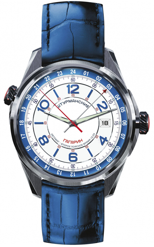 Sturmanskie 2426-4571143 - zegarek męski