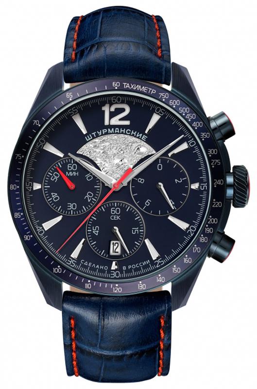 Sturmanskie 6S20-4782410 - zegarek męski