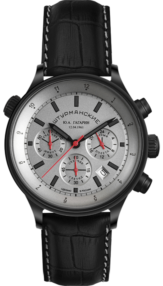 Sturmanskie VD53-4564466 - zegarek męski