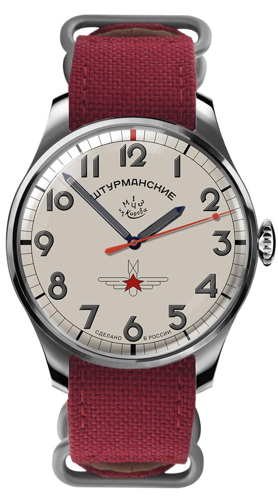 Sturmanskie 2609-3725200 - zegarek męski