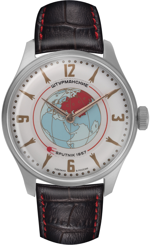 Sturmanskie 2609-3735430 - zegarek męski