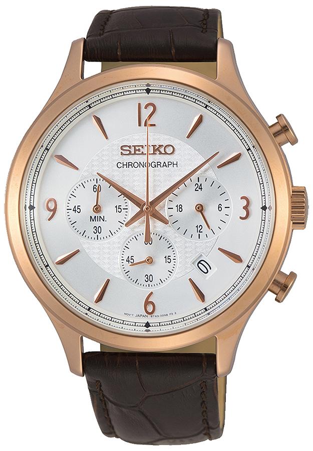 Seiko SSB342P1 - zegarek męski