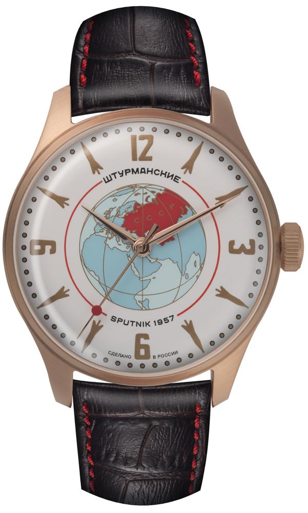 Sturmanskie 2609-3739432 - zegarek męski
