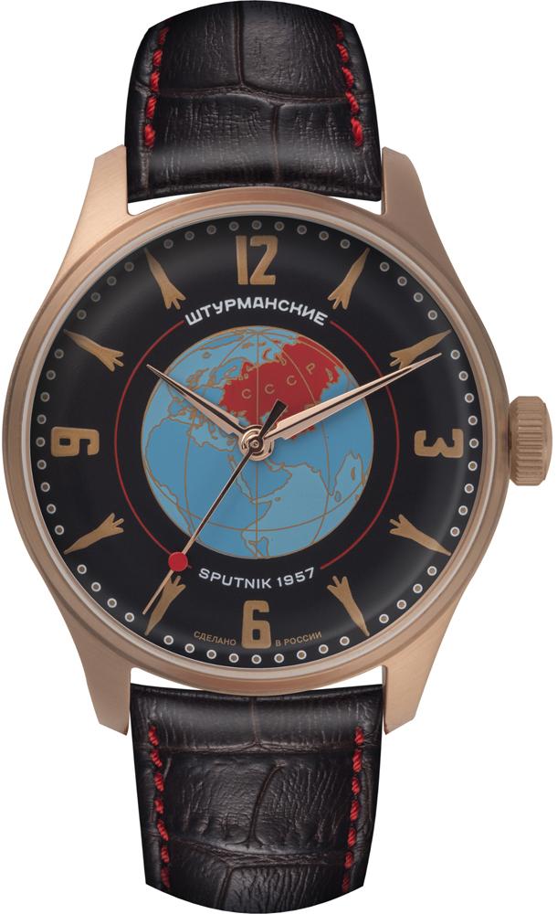 Sturmanskie 2609-3739434 - zegarek męski