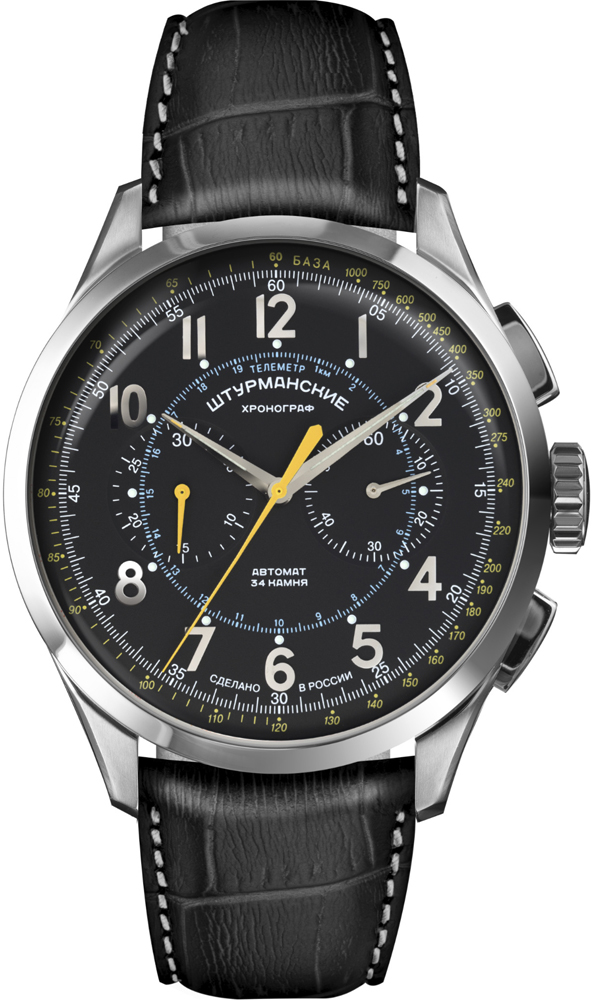 Sturmanskie NE86-1855015 - zegarek męski