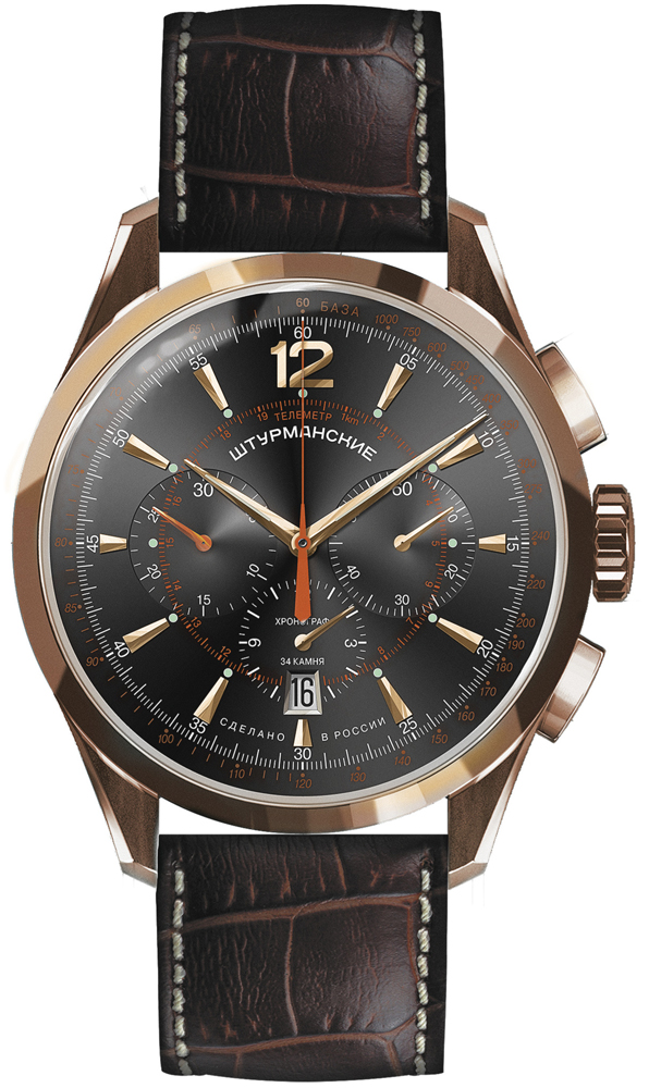 Sturmanskie NE88-1859222 - zegarek męski