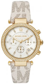 Zegarek damski Michael Kors MK6916