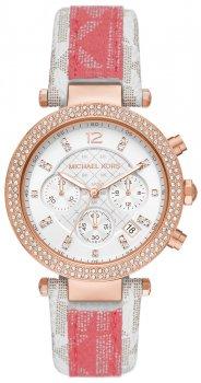 Zegarek damski Michael Kors MK6951