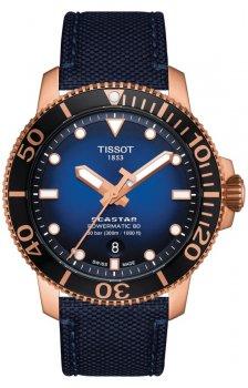 Zegarek męski Tissot T120.407.37.041.00