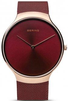 Bering 13338-CHARITY - zegarek męski
