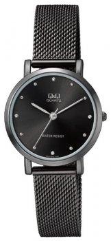 Zegarek zegarek męski QQ QA21-402