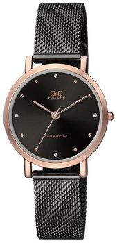 Zegarek zegarek męski QQ QA21-422