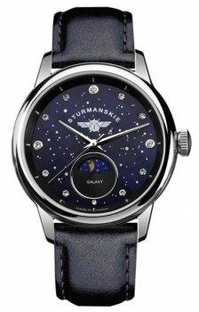 Sturmanskie 9231-5361193 - zegarek damski