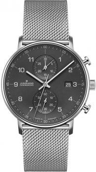 Junghans 041/4877.44 - zegarek męski
