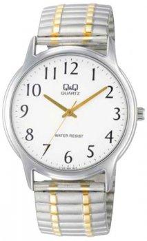 Zegarek męski QQ VY24-404
