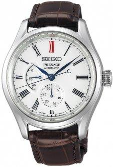 Seiko SPB093J1 - zegarek męski