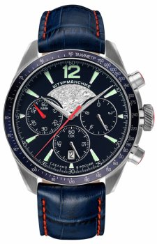 Sturmanskie 6S20-4785406 - zegarek męski