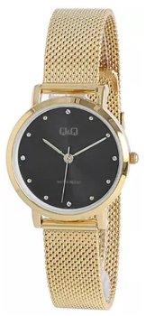 Zegarek zegarek męski QQ QA21-002