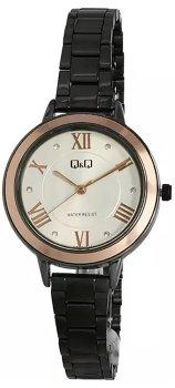 QQ QB89-417 - zegarek damski