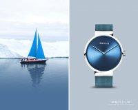Zegarek damski Bering classic 14539-308 - duże 9