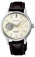 Zegarek Seiko  SSA781J1